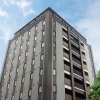 Hotel Crown Hills Katsuta Nigo Motomachiten