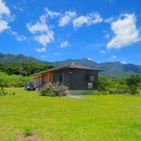 Cottage Orange House Yakushima