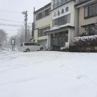 小島日式旅館