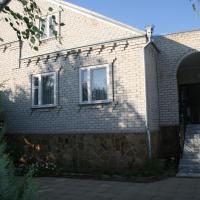 Гостевой дом Мостовской