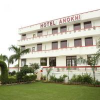 Hotel Anokhi