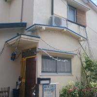 Miyuki House Hostel 1