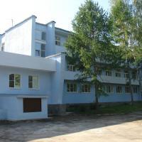Санаторий - профилакторий Костромской ГРЭС
