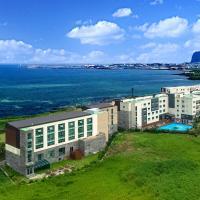 Jeju Arumdaun Resort