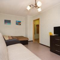 Apartment On Sony Morozovoy 188