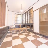 JQ Villa Hiroshima Sumiyoshi