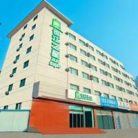 Jinjiang Inn Select Taiyuan Exhibition Center