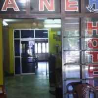 Hotel Aane