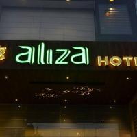 Aliza Hotel