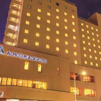 Alpico Plaza Hotel