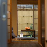 Yuenshe Sanjusangendo Kyoto