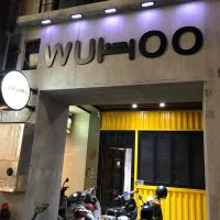 Wuhoo House