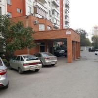 Апартаменты Новоссийская