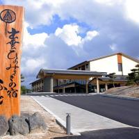 Izumo Hinomisaki no Yado Fuji