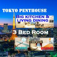 Tokyo Penthouse 3 Bed room