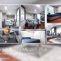 SUPER SUPREME 2BR PLUS+