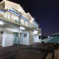 Seasidepine Pension