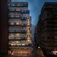 The Fleming Hong Kong
