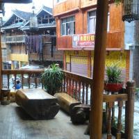 Zhao Xin Shan Xiong Inn