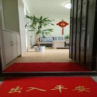 Meilan Family Apartment Dunhuang