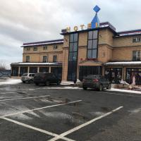 Отель Светлана