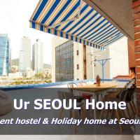 Ur首爾之家公寓酒店