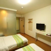 Pai Hotel Suining Nanmen Coach Station