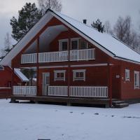 Koivulankaari Apartment