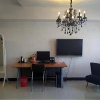 Changchun Ri Sheng Apartment
