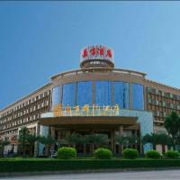 Dongguan Garman International Hotel