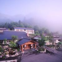 湯西川温泉  上屋敷 平の高房