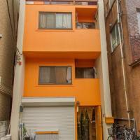 YADOYA Guest House Orange
