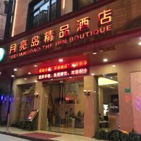 Dongguan Moon Island Boutique Hotel