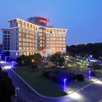 Hampton By Hilton Wuhan Tianhe Airport East