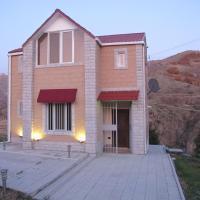 Holiday Home Kanyon