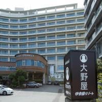 Hotel Oonoya