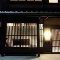 Kyoto Villa in Komatsu REI-Y