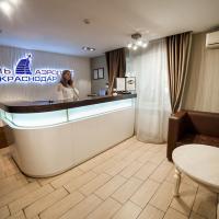 Гостиница Аэропорт Краснодар
