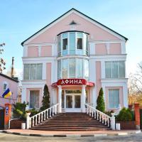 Отель Афина