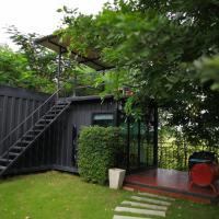 Baan Armon Resort