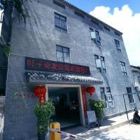Yezi Huiyou Apartment