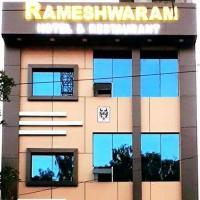 Rameshwaram Hotel