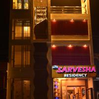 Sri Sarvesha Residency