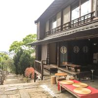 Minshuku Hiroshimaya