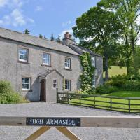 1 High Armaside Cottage