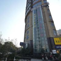 Qingmu Hotel Ma'anshan Babaiban Central Building