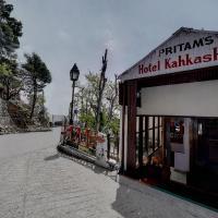Hotel Kahkashan