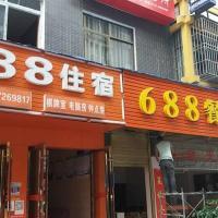 En Shi 688 Hotel