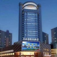 Linyi Blue Horizon International Hotel
