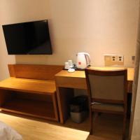 Thank Inn Plus Hotel Fengxian Xidu